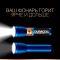 DURACELL UltraPower Батарейки AAA 2шт Вид4