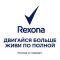 REXONA Антиперспирант аэрозоль жен. YOUNG Якрко и Цветочно 150мл Вид8