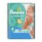 PAMPERS подгузники Active Baby 4 MAXI 20шт (7-14кг) Стандартная упаковка Вид1