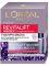 Loreal Paris Dermo-Expertise Гиалуро-маска для лица Ревиталифт Филлер, антивозрастная, ночная, 50 мл, с гиалуроновой кислотой, Вид1