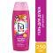 Fa Гель для душа для девочек Kids, аромат сладких ягод, нежный к коже, 250 мл Вид1