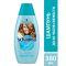 Schauma Шампунь Свежесть хлопка, для нормальных и жирных волос, до 48 часов свежести, 380 мл Вид1
