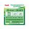 PERSIL гель для стирки Sensitive, 1300 мл Вид10