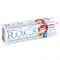 ROCS Зубная паста Фруктовый рожок (без фтора) д/детей 45г Вид1