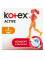 KOTEX тампоны ACTIVE  Normal 8 шт. Вид1