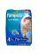 PAMPERS подгузники ACTIV BABY MAXI PLUS (9-16кг) Джайнт упаковка 74 Вид1