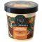 2550 Organic shop Мусс д/тела Honey питат. 450мл Вид1