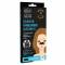 Etude Organix Полоски для носа с вулканической лавой и бамбуковым углем, 5 шт в уп. Вид1