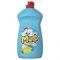 МИФ средство д/посуды Лимонная свежесть 500мл Вид1
