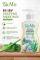 BioMio Bio-Soap Sensitive жидкое мыло с гелем Алоэ вера, 300 мл Вид4