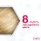 LONDACOLOR крем-краска 01 солнечный блондин (осветлитель) Вид4