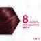 LONDACOLOR крем-краска 43 рубин_ Вид4