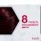 LONDACOLOR крем-краска 44 светлый каштан Вид4