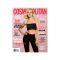 Журнал Cosmo Mini Вид1