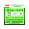 PERSIL гель для стирки Sensitive, 1300 мл Вид2