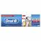 ORAL_B Зубная паста Junior для детей Нежная мята 75мл Вид1