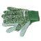 Перчатки садовые 22х12см с ПВХ точками микс арт.20919-0142 Вид1
