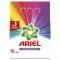 ARIEL стир. порошок AUTOMAT 1500г Color & Style 032/679 Вид1