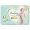 PAMPERS Подгузники-трусики Premium Care Pants д/мальчиков и девочек Maxi (9-15 кг) Упаковка 38 Вид1