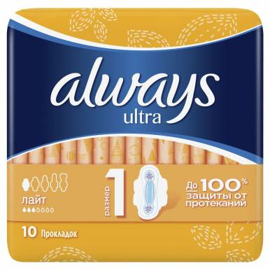 ALWAYS Прокладки ULTRA LIGHT 10шт AL280/171/926