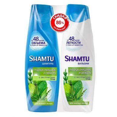 Спайка SHAMTU Глубокое очищение и свежесть шампунь 360 мл + бальзам 360 мл,скидка 80% на бальзам