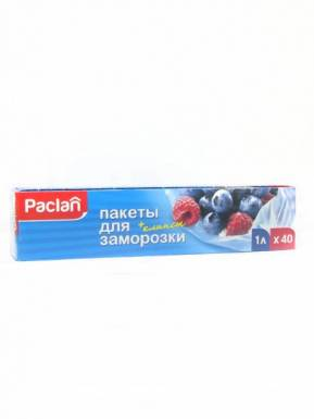 PACLAN пакеты д/замораживания 40шт. 1л./3