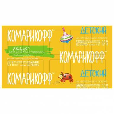 Комарикофф пластины поперечные 10шт (40 пластин в шоубоксе)/240