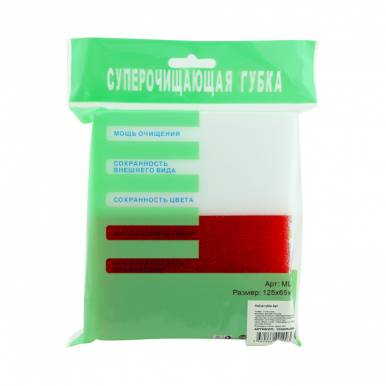 251334 Набор губок 2шт: меламин, вспененный поролон 12.5х6.5х3см, 3цвета арт.CHSP6286