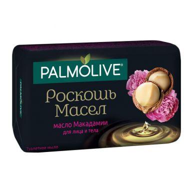 """PALMOLIVE TR01970A Мыло Роскошь Масел 90г """"С маслом Макадамии"""""""