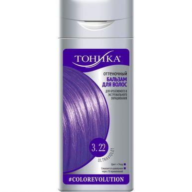 Тоника оттеночный бальзам Color evolution 3.22 Ultraviolet/21