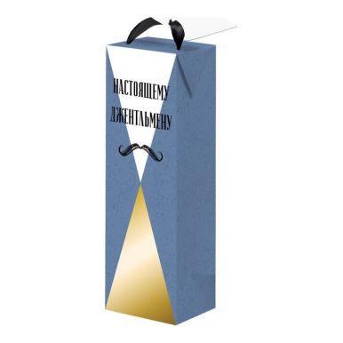 Бумажный пакет Джентльмен 12,5x34,5x8,3см арт.79666