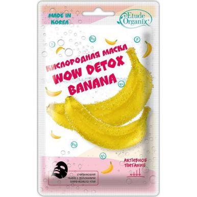 Etude Organix Wow Detox Кислородная маска BANANA  25 г