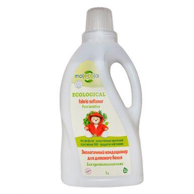Molecola Кондиционер для детского белья Pure Sensitive для чувствительной кожи 1000мл