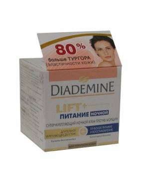 DIADEMINE LIFT+ Крем ночной Питание 50мл 055