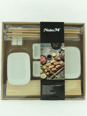 Набор для суши на 2 персоны, 9 предметов (CBK92641)