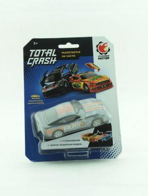 Машина TotalCrash, инерц.мех-зм, при столкновении разлетается на части, сер. 870551