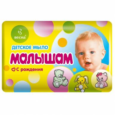 ВЕСНА туалетное мыло МАЛЫШАМ 90г