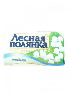 ЛЕСНАЯ ПОЛЯНКА туалетное мыло ЛАНДЫШ 90г/8848
