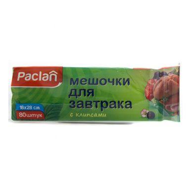 Paclan мешочки для завтрака 18х28см с клипсами, 80 шт