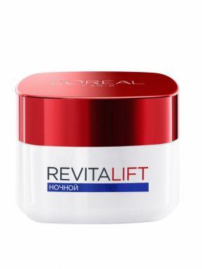 LOREAL Dermo-Expertise Ревиталифт крем ночной от морщин 50мл
