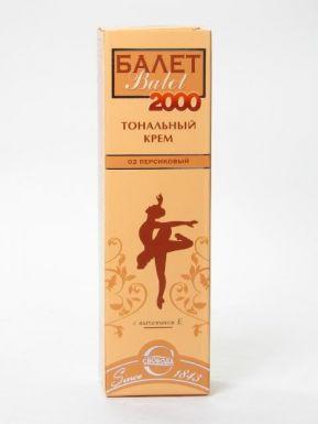 СВОБОДА крем БАЛЕТ 2000 тональный №02 41г персиковый