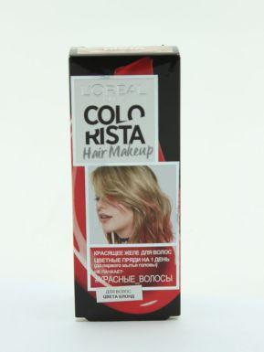 Colorista Желе красящее д/волос #Красный_