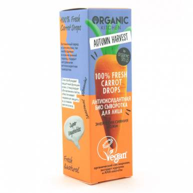 Organic Kitchen Сыворотка для лица антиоксидантная 100% Fresh Carrot Drops 30 мл