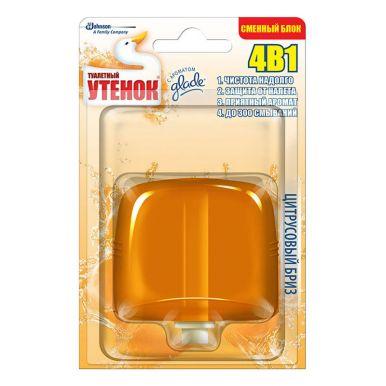 Туалетный Утенок Римблок запаска Цитрусовый бриз Устранитель запаха, 45 мл