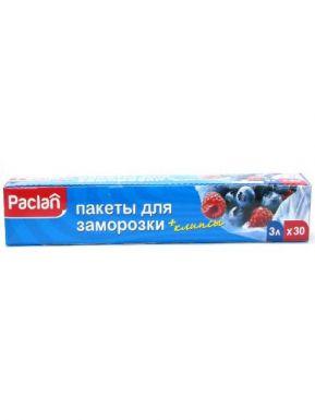PACLAN Пакеты д/замораживания 3л 30шт 25х32см с клипсами/3