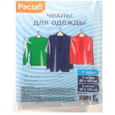 Paclan чехлы для одежды полиэтилен, 5 шт