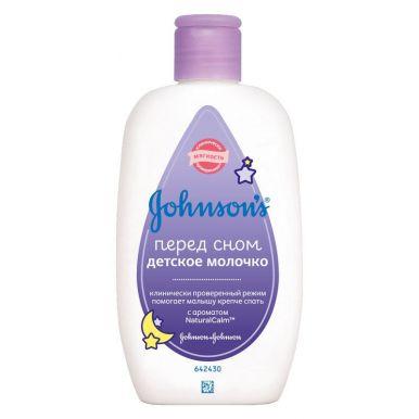 J&J JOHNSONS BABY Молочко для тела 300мл Перед сном