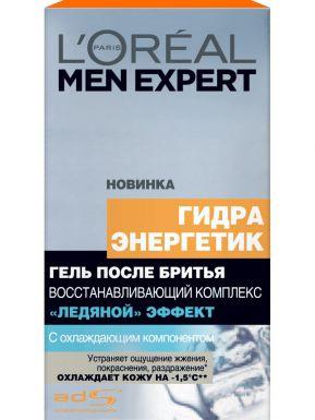 LOREAL Men expert Гидра Энергетик Гель п/бр. 100мл