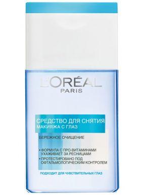 LOREAL Dermo-Expertise Трио Актив Ср-во для снятия макияжа 125мл