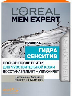 LOREAL Men expert Гидра Сенситив Лосьон п/бр. д/чувств. кожи 100мл